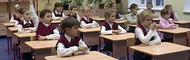 Как правильно выбрать школу для вашего ребенка